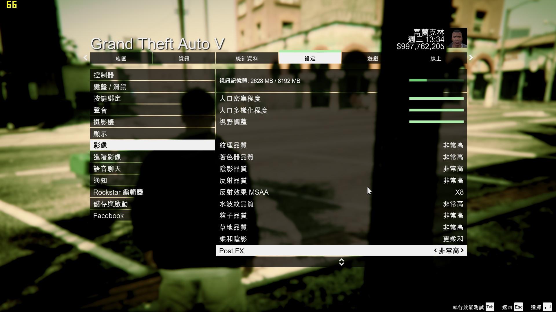 GTA5_1.jpg