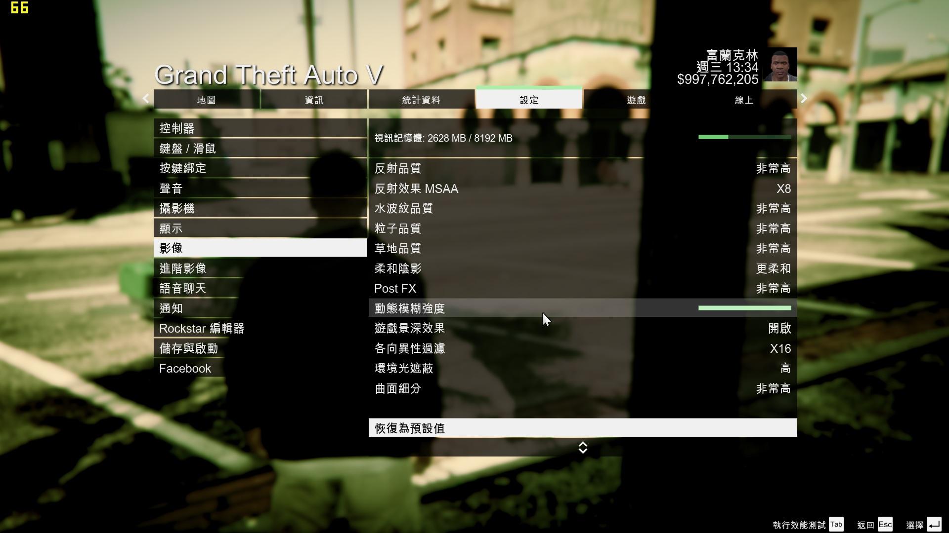GTA5_2.jpg
