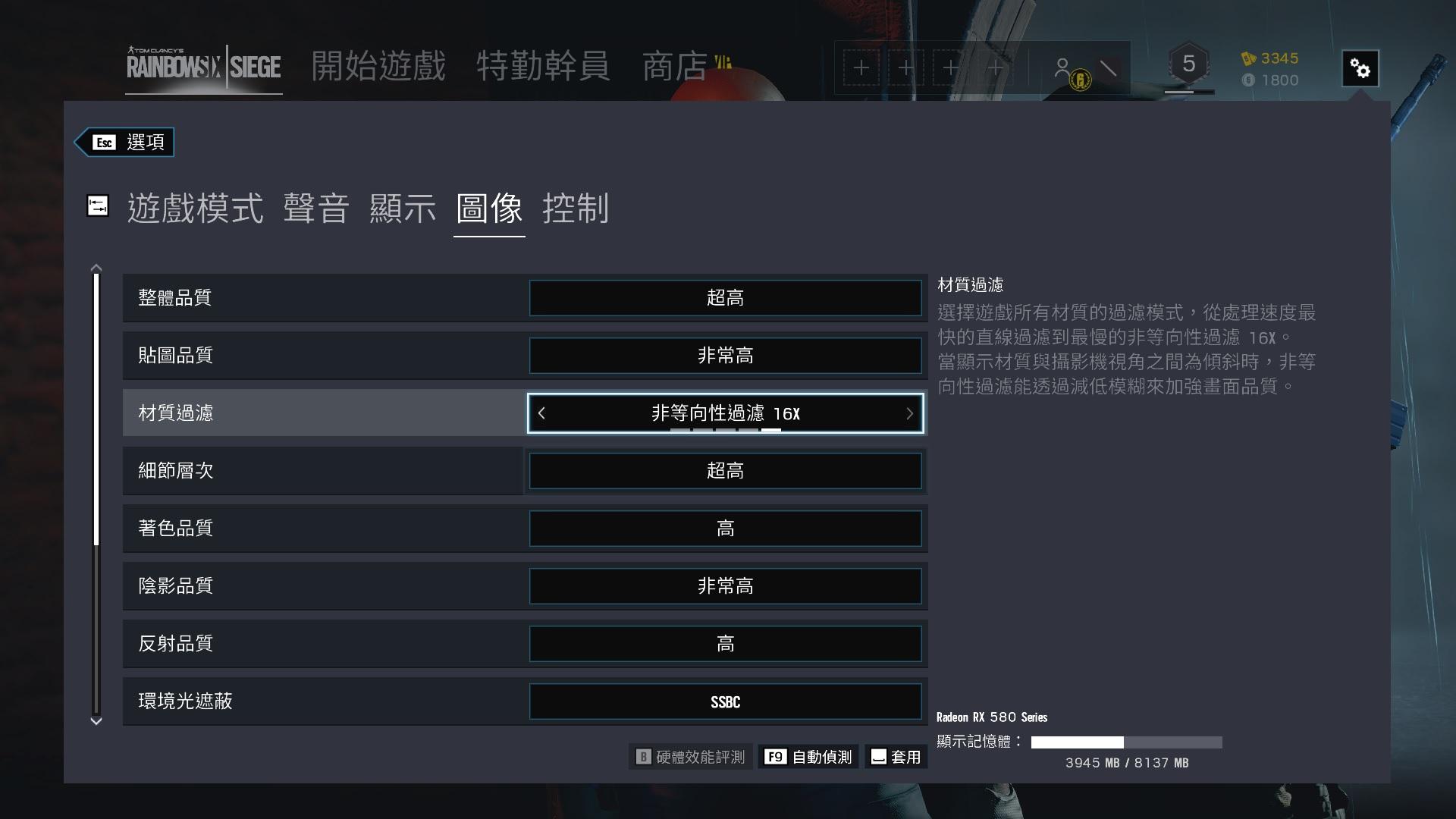 RS_1.jpg