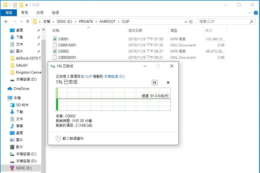 512GB-20.JPG