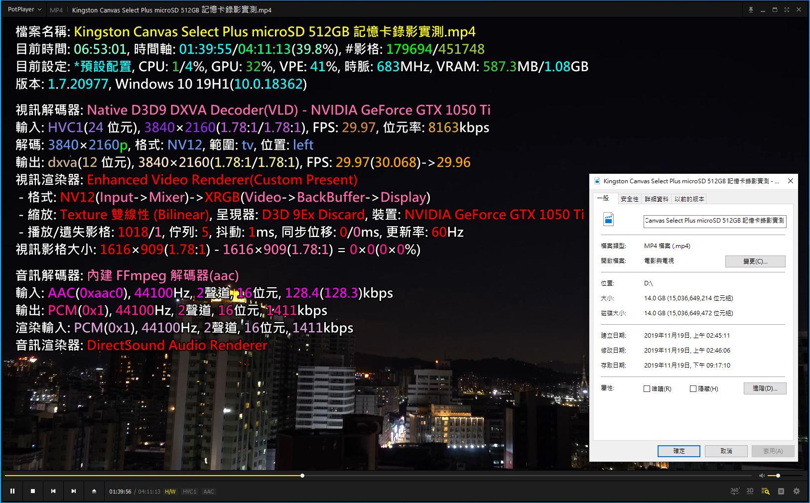 512GB-21.JPG